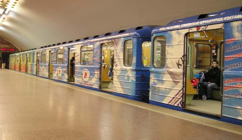 Реклама в новосибирском метро